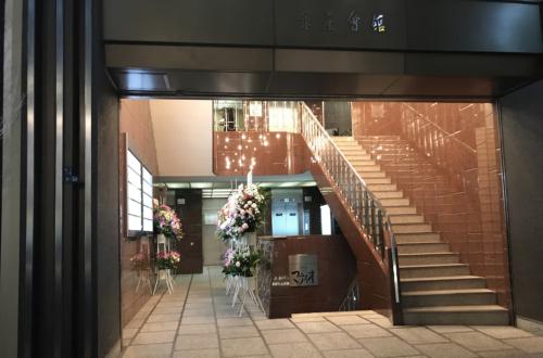 銀座会館ビル入口
