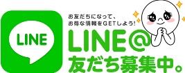 24webline