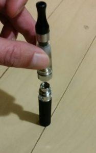 電子タバコイーグルスモークのスティック完成