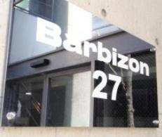 バルビゾンビル27