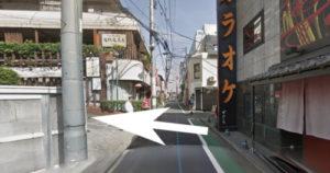 結への道4