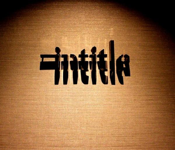 恵比寿の会員制ラウンジ、『インタイトルINTITLE』