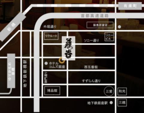 銀座クラブ藤谷のマップ