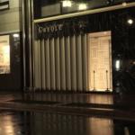 銀座クラブ、クレオール