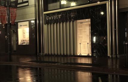 銀座クラブ、クレオール外観