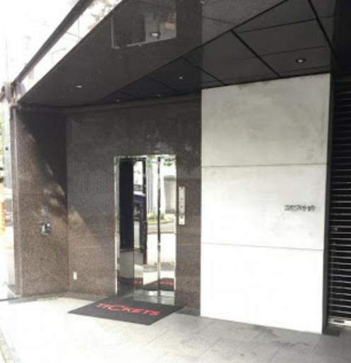 恵比寿チケッツのあるビル入口
