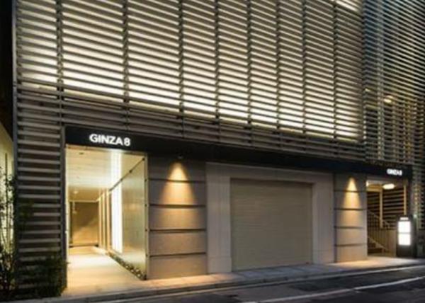 GINZA8ビルの外観