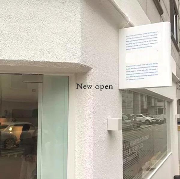 新店ラウンジのバイト求人情報をいち早くお届け