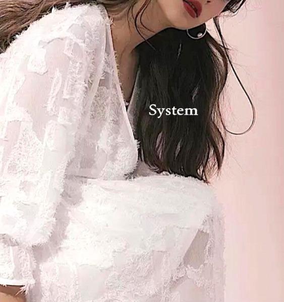 ラウンジのバイトの日払いシステムの最近の傾向を学ぶ女の子
