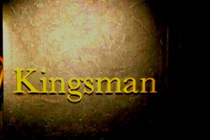 六本木ラウンジ『キングスマン』