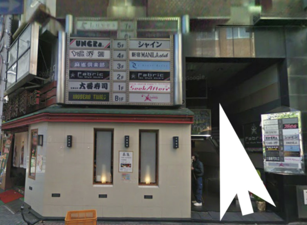 歌舞伎町キャバクラ『桜花おうか』の道のり