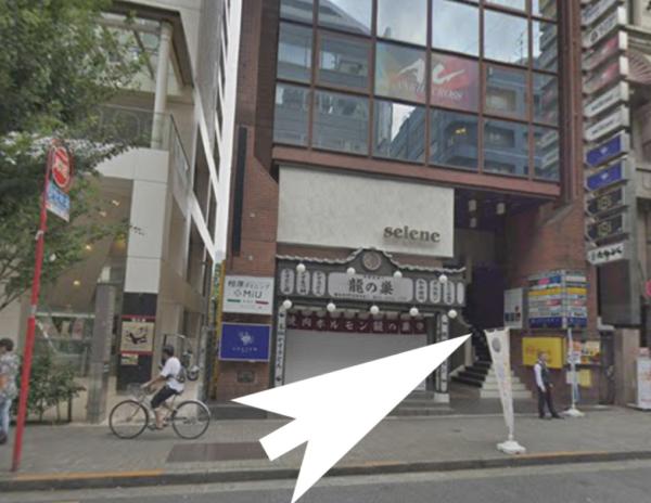 新宿歌舞伎町キャバクラ『セレネ』の道のり