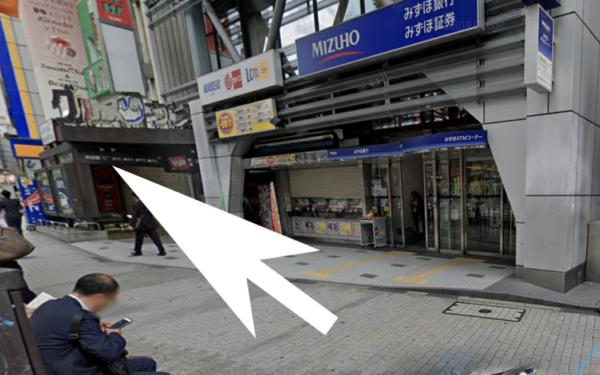 渋谷キャバクラ『ジェイクラブjclub』への道のり