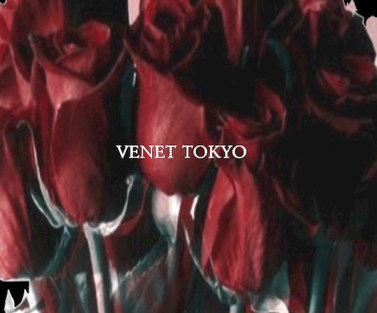 新宿歌舞伎町キャバクラ『ベネ東京』のバイトの魅力を給料面から解説