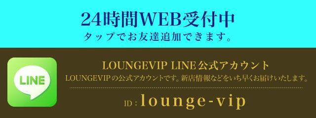 24hweb_line